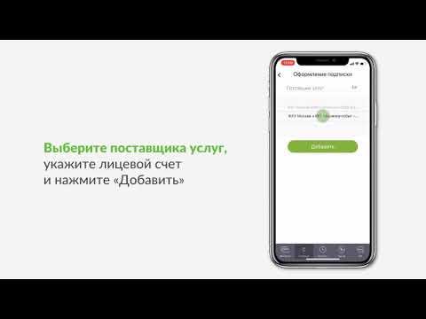 Банк Русский Стандарт. Как узнать о начисленных платежах и оплатить их без комиссии?