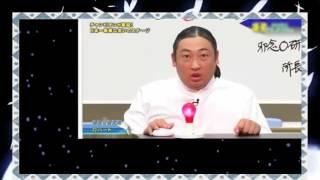 【関連動画】 ・【発想がすごい!!】ロバート 秋山 TOKAKUKA 27時間テレ...
