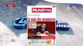 LA REVUE DES GRANDES UNES DU MARDI 13 NOVEMBRE 2018 - ÉQUINOXE TV