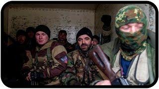 бой в Широкино Ополченцы против батальонов Азов, Донбасс и других радикалов