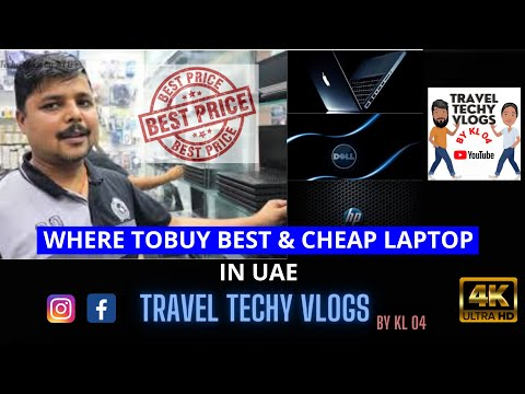 Where to buy the best and cheap used laptops in Dubai- Buy Budget laptops MALAYALAM VLOG