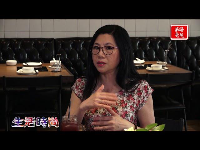 生活時尚 Modern Life - 牛火鍋 Niu Pot 第三集 (上)
