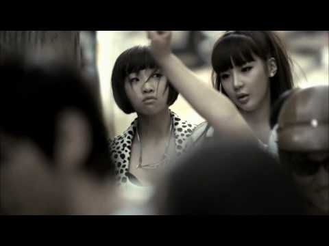 2NE1 - I don't Care (ROCK Version By GuitarWhan) [HD]