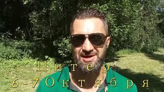 Лечение СПИНЫ и НЕТОЛЬКО практический СЕМИНАР Октябрь Москва Питер