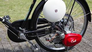 TESTRIDE!! HONDA Cub Type F 1955 MECHANICAL ENGINEERING HERITAGE ホンダF型走行 青木タカオ