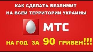 видео пакеты оптом луганск