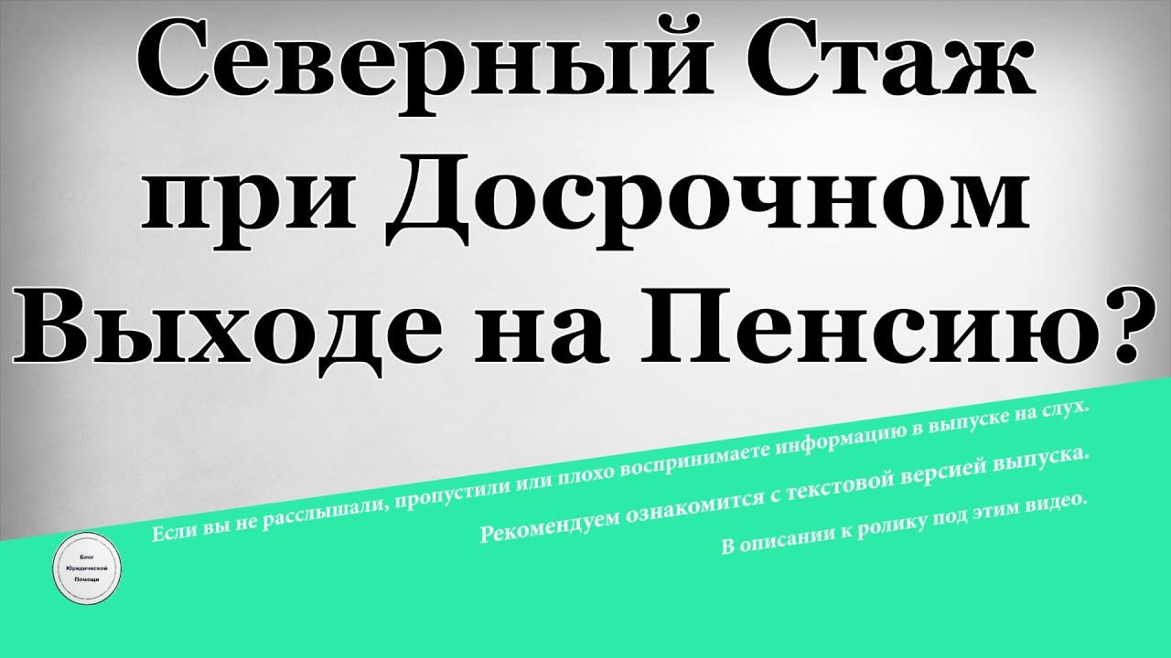 Какие документы нужны для получения свидетельства о смерти в спб Тихомирова Н.В.