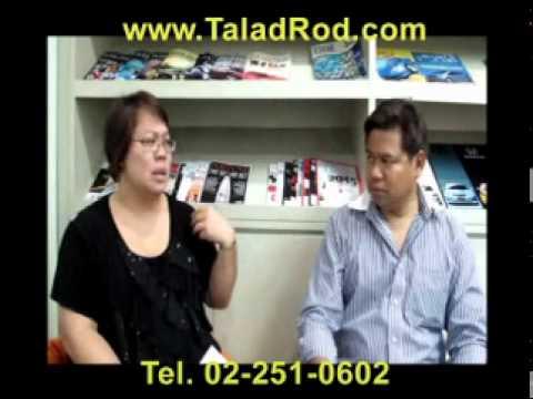 บริการของ TaladRodService โดย TaladRod.Com