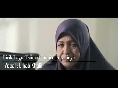 Lirik Ummi Tsumma Ummi Arab Indonesia Terjemahan