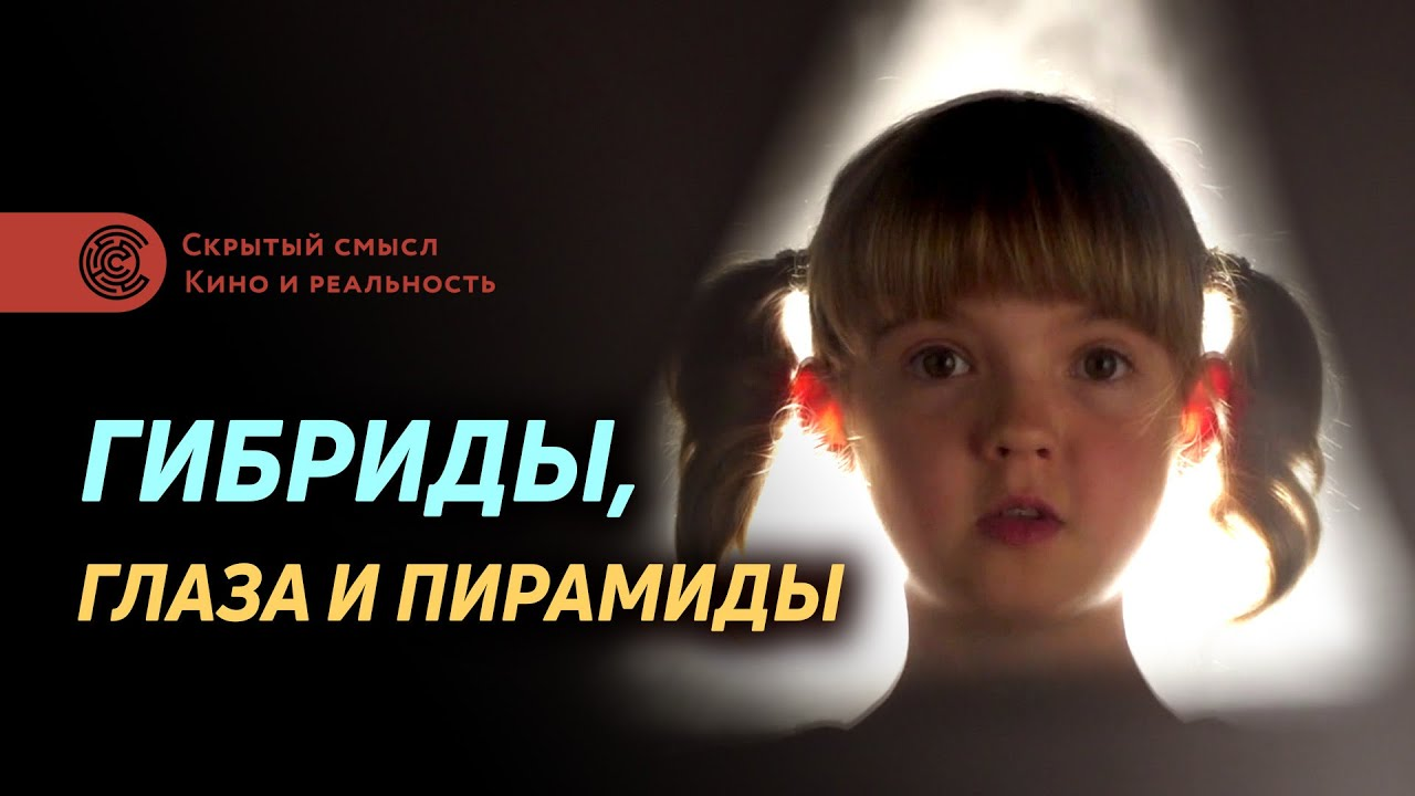 Разбор сериала «Конец детства» (2015) - часть 2