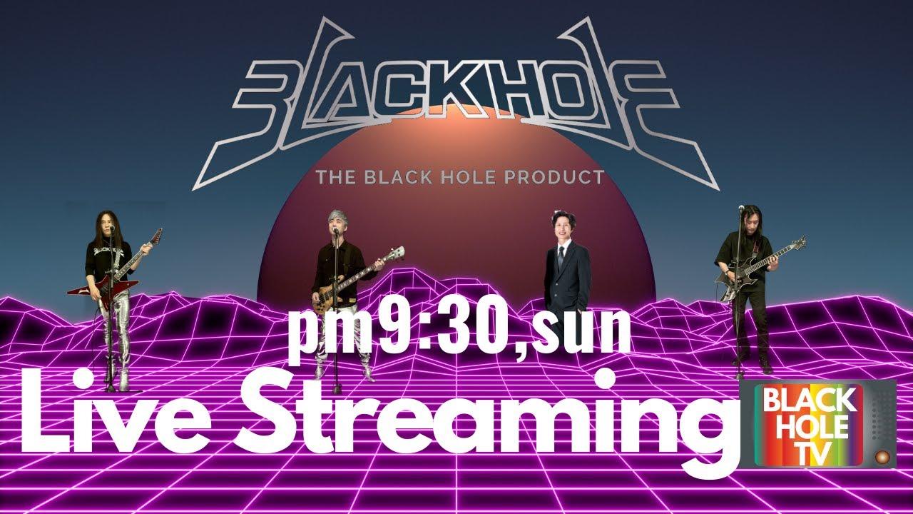 """블랙홀TV- 46회 """"노머시 페스트"""" 공연실황"""