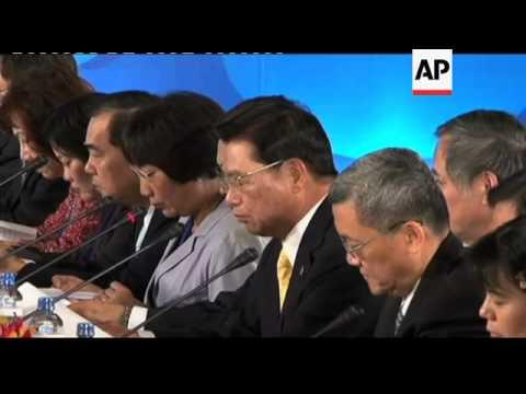 Meeting of Taiwan and China cooperation agencies