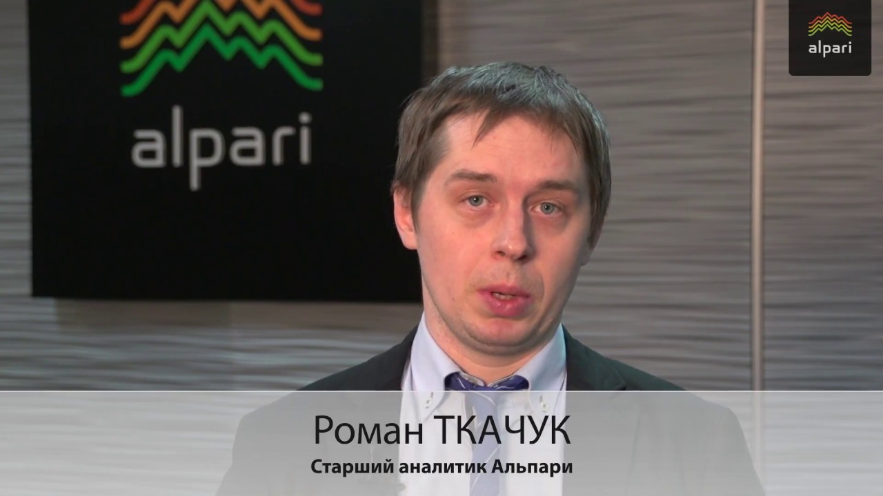 Индекс ММВБ находится под давлением сильного рубля