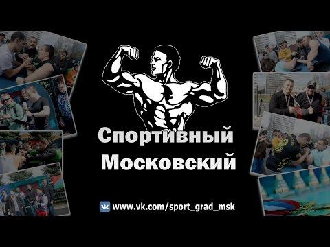 Прогулка по городу Московский