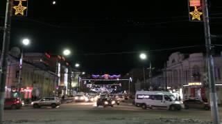Тула. Проспект Ленина 6 декабря 2016