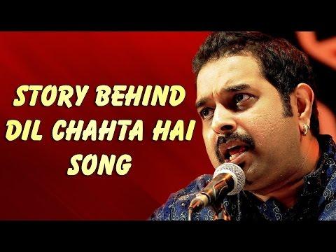 "Shankar Mahadevan : Story Behind ""DIL CHAHTA HAI"" Song | Must Watch"