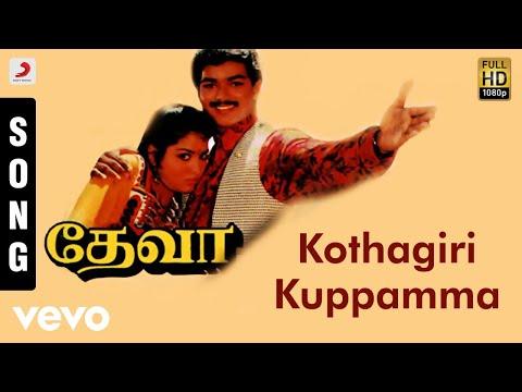 Deva - Kothagiri Kuppamma Tamil Song | Vijay, Swathi | Deva