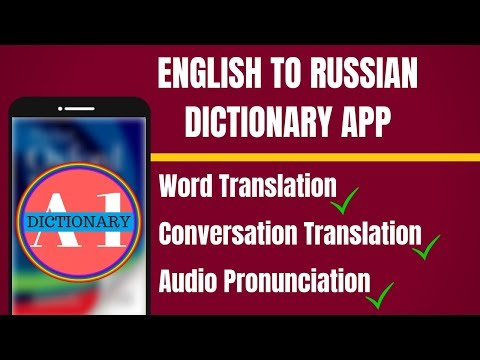 English To Russian Dictionary App | English To Russian Translation App