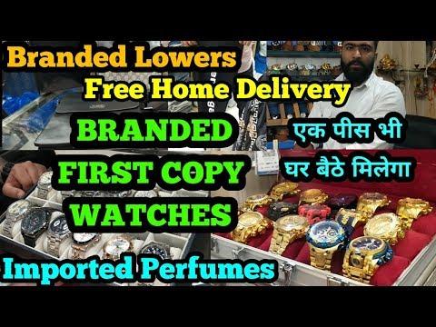 BRANDED WATCHES | BELTS | LOWERS | PERFUMES | Subhash Nagar