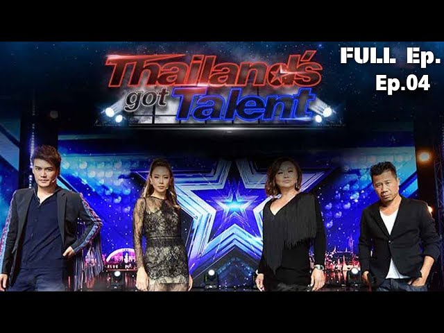 THAILAND'S GOT TALENT 2018 | EP.04 | 27 ส.ค. 61 Full Episode