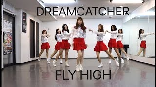 Dreamcatcher(드림캐쳐)  Fly high dance cover by GO$$IP