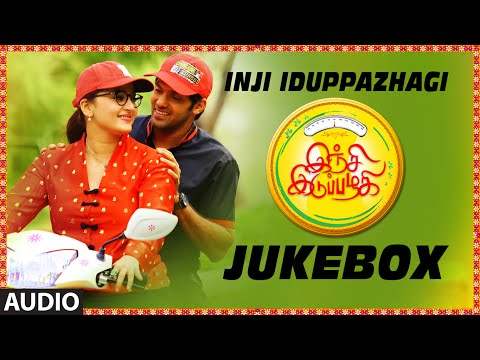 Inji Iduppazhagi Jukebox || Full Audio Songs || Arya, Anushka Shetty, Sonal Chauhan