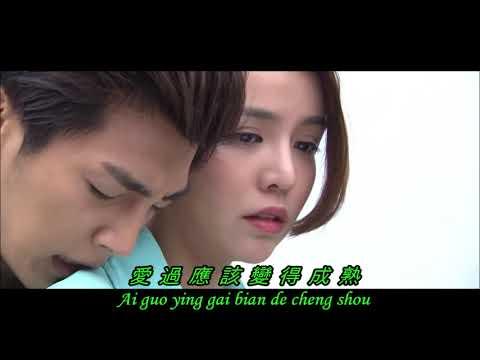 這不是我 (This Is Not Me) Lyrics & Pinyin - Featuring Aaron Yan 炎亞綸 & Tia Lee 李毓芬