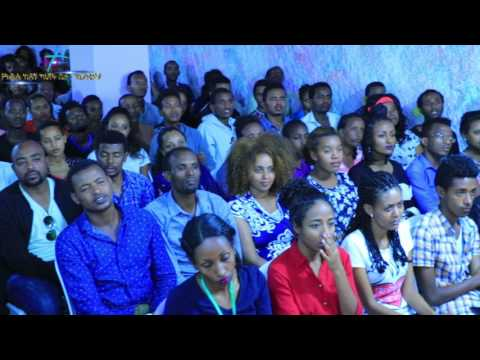 Egzaberne mayet (እግዚአብሔርን ማየት) Preaching By Man Of God Yonatan Aklilu