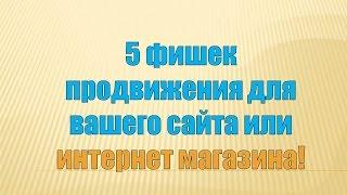 видео 60. Стратегия разработки новых товаров