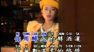 優必勝 - 我的眼睛在下雨 MV (潘秀燕)