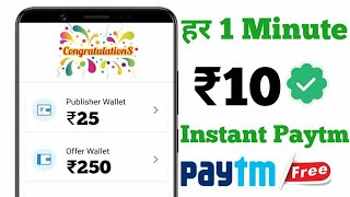 Best Earning Website 2020||Order करो और पैसे कमाओ || Instant  Withdraw