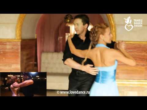 Офигенный свадебный танец Грязные танцы !!! На 5