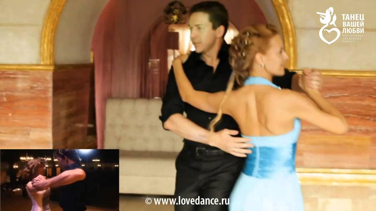 Свадебный танец грязные танцы