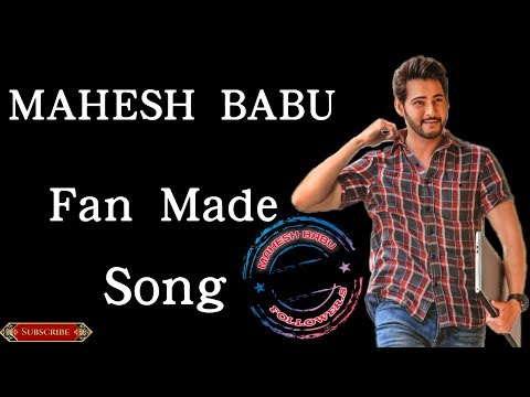 Veera Super Veera Super Fan Neneyya Song (SuperstarMAHESH)