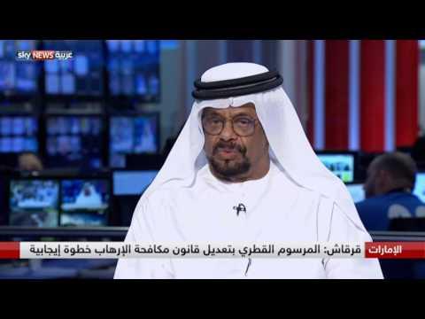 حسن الصبيحي: الأزمة القطرية كان لا بد أن تتم حتى تنكشف الكثير من الأوراق  - نشر قبل 1 ساعة