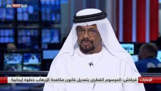 حسن الصبيحي: الأزمة القطرية كان لا بد أن تتم حتى تنكشف الكثير من الأوراق
