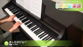 使用した楽譜はコチラ http://www.print-gakufu.com/score/detail/64342...