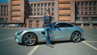 Очень спортивный Mercedes AMG GTs
