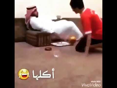 مقطع سعودي مضحك Youtube