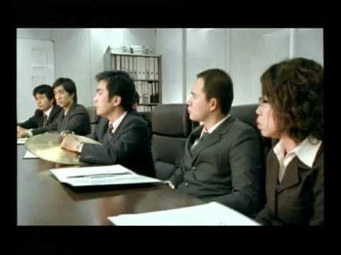 เมืองไทยประกันชีวิต - ห้องประชุม