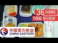 36 hrs CHINA EASTERN AIRLINES   CHINESE FOOD in Economy Class ► Honolulu to Shanghai Airport