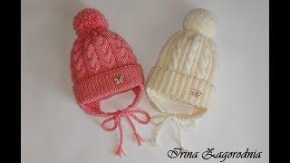 Детские шапки-тёплые,зимние,с помпоном.Обзор супер модных детских шапок с ушками.