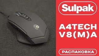 Ігрова дротова миша A4tech V8(М)A розпакування (www.sulpak.kz)