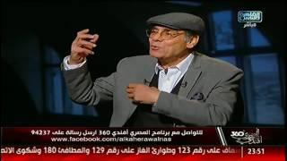 أحمد فؤاد سليم: الفنان فى حد ذاته منبر سياسى وهذا هو رأيى فى قضية تيران وصنافير