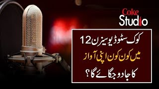 List Of Artist For Coke Studio Season 12| 9 News HD
