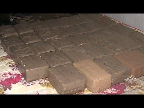 В Москве у наркодилеров изъяли более 200 килограммов гашиша