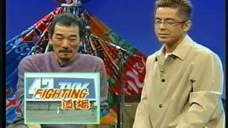 TVKの番組「アバウト30/50」でのうじきリーダーと宇崎リーダーの語らい...