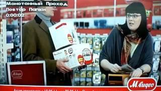 М-Видео ролик май 2011(, 2011-05-12T17:37:08.000Z)