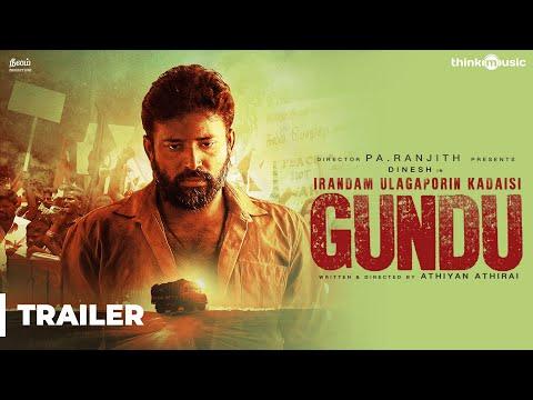 irandam-ulagaporin-kadaisi-gundu-official-trailer-|-dinesh,-anandhi-|-athiyan-athirai-|-tenma