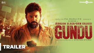 Irandam Ulagaporin Kadaisi Gundu Official Trailer Dinesh Anandhi Athiyan Athirai Tenma